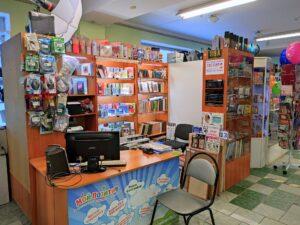 Студия печати «Формат» — оперативная печать в г.Тольятти.