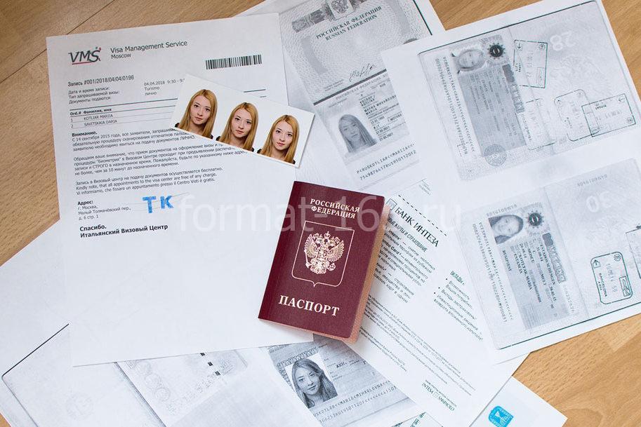 Фото на документы в Тольятти