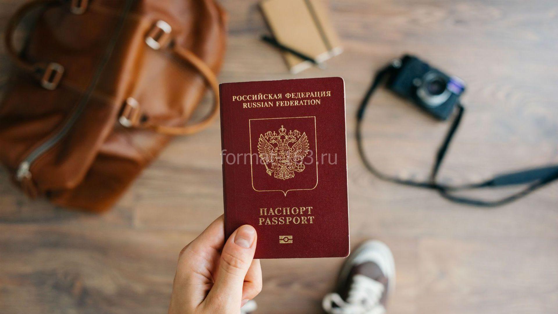 Фото на паспорт в Тольятти