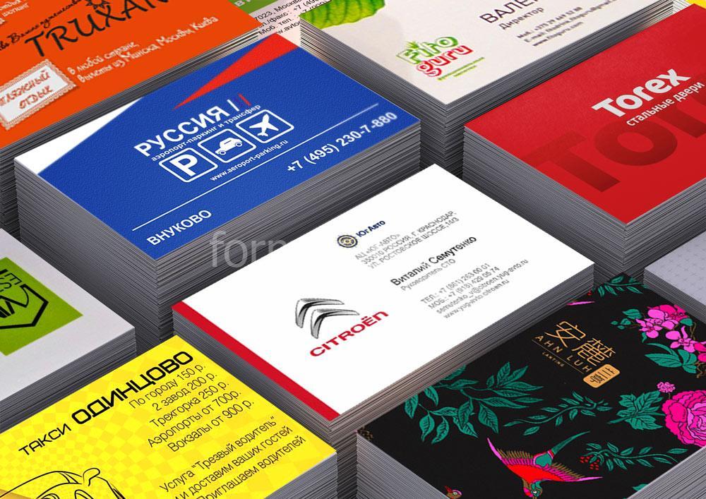 Печать визиток в Тольятти
